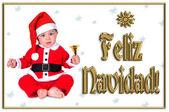 Cute Christmas baby, feliz navidad — Stock Photo