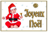 Cute Christmas baby, — Stock Photo