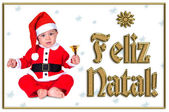 Cute Christmas baby, feliz natal — Stock Photo