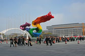 SHANGHAI - MARCH 28: EXPO Exhibition and Convention centre. Marc — Stock Photo