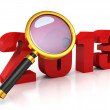 New 2013 year red symbol — Stock Photo #46329887