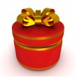 Red velvet gift box — Stock Photo #46331403