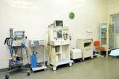 Hospital (clinic) — Stock Photo