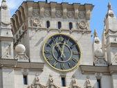 City hours. — Stock Photo