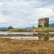 SCOTLAND CASTLE — Stock Photo #45784149