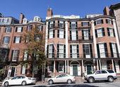 Historic Boston — Stock Photo