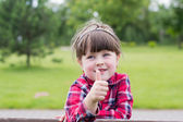 Portrait of little girl — Stockfoto