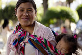 Bolivian mom — Stock Photo