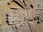 Ancient Maya limestone lintel — Stock Photo