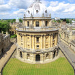 Radcliffe Camera, mezník v Oxfordu — Stock fotografie #47258371