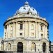Radcliffe Camera, mezník v Oxfordu — Stock fotografie #47259081