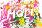Holi (Indian Festival of Colors) — Stock Photo