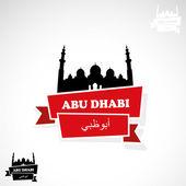 Horizonte de abu dhabi — Vector de stock