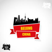 Panoráma města peking — Stock vektor
