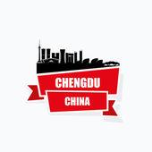 Chengdu skyline — Stock Vector