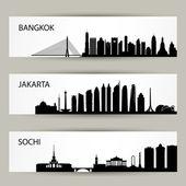 Banner sullo skyline di città — Vettoriale Stock