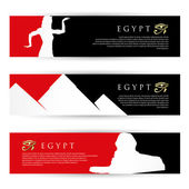 Egypt paper banners — Stock Vector