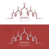 Russian Orthodox Church — Stock Vector
