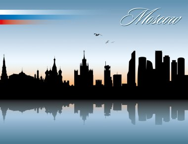 Moscow ribbon banner
