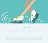 Fondo de patinaje — Vector de stock