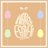 Pretty stylized easter egg. — Vettoriale Stock