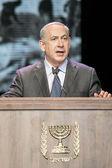 Prime minister Benjamin Netanyahu — Stock Photo