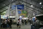Jeongok World Yacht Exhibition — Stock Photo