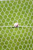 сангам стадион футбола в южной корее — Стоковое фото