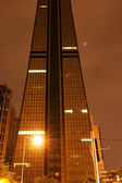 Beautiful night view in South Korea 63  Yeouido Building — Stock Photo
