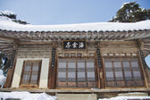Traditional houses   in South Korea — Stock fotografie