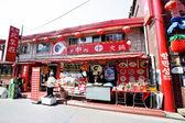 Schöne Landschaft in Incheon, Südkorea, Chinatown — Stockfoto