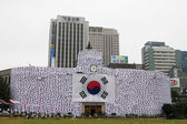 Seoul City hall — Stock Photo