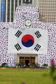 Seoul City hall — Stock Photo
