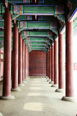Gyeongbokgung Palace — Photo