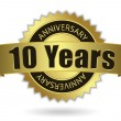 """10 Years Anniversary"" - golden stamp with ribbon, Vector EPS 10 — Stock Vector #46267173"