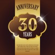 """30 Year Anniversary"" - Elegant Golden Design Template , Background , Seal — Stock Vector"
