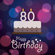 Happy 80th Birthday - Bokeh Vector Background with cake. — Stock Vector #51193041
