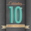 10th Anniversary poster , template design in retro style - Vector Background — Stock Vector #51509423