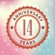 """14 Years Anniversary"" - Retro style seal, with colorful bokeh background EPS 10 vector — Stock Vector #51552709"
