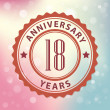 """18 Years Anniversary"" - Retro style seal, with colorful bokeh background EPS 10 vector — Stock Vector"