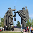 Постер, плакат: Victory memorial 9 May 2014 Victory Day celebration in Tomsk