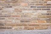 Vecchio muro di pietra — Foto Stock