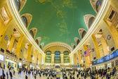 центральный вокзал — Стоковое фото