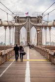 Brooklin bridge cable — Stock Photo