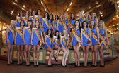 Miss Germany Beauty Pageant — Stock Photo