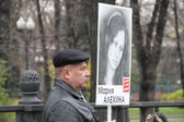 An unidentified man with a placard in support of Maria Alyokhina Pussy Riot — Stock Photo