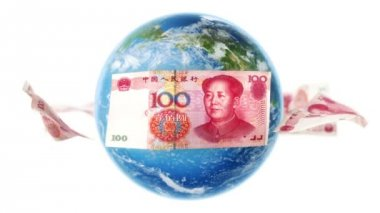 YUAN Banknotes Around Earth on White (Loop) — Stock Video