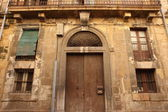 Building's facade — Stock Photo