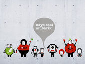 Pakistani new year characters — Foto de Stock