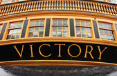 Ship Victory — Stock Photo